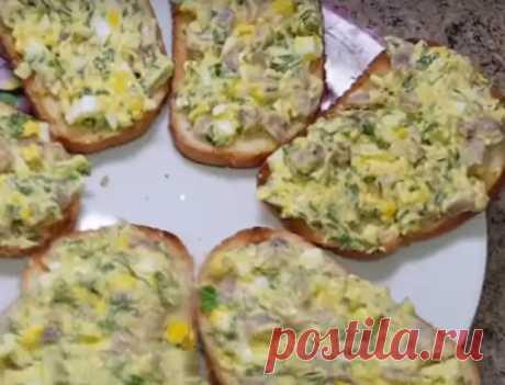 Аппетитная закуска с сельдью: бюджетное блюдо - Вкусные рецепты - медиаплатформа МирТесен