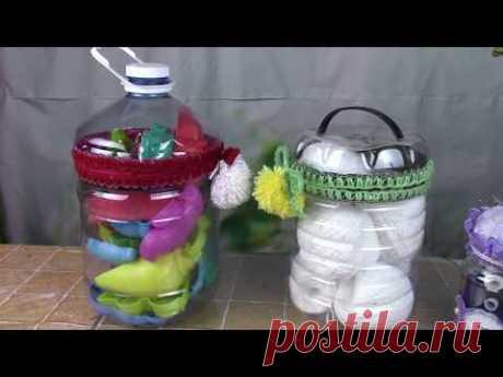 Контейнер из пластиковой бутылки / Container made of plastic bottle. ХоббиМаркет