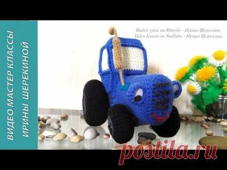 Синий трактор, ч.4. Blue tractor, р.4. Amigurumi. Crochet. Вязать игрушки, амигуруми.