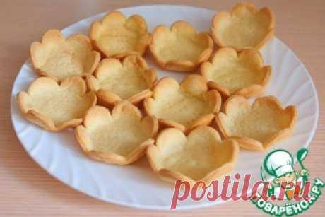 Тарталетки для соленых салатов - кулинарный рецепт