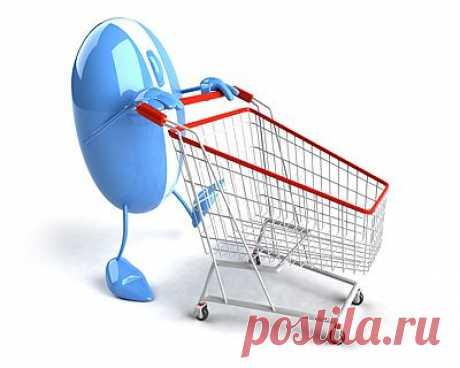 Магазин | Полезный сайт добрых советов