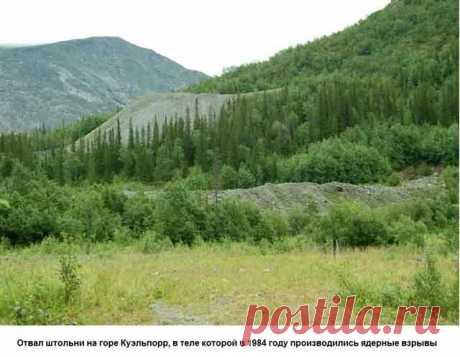 Что уничтожили ядерные взрывы на Кольском полуострове? Известный факт состоит в том, что в 1972 и 1984 годах в теле горы Куэльпорр в Хибинах были проведены три ядерных взрыва. С целью дробления руды.