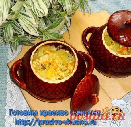 Картофель с курицей и овощами, приготовленные в горшочках.