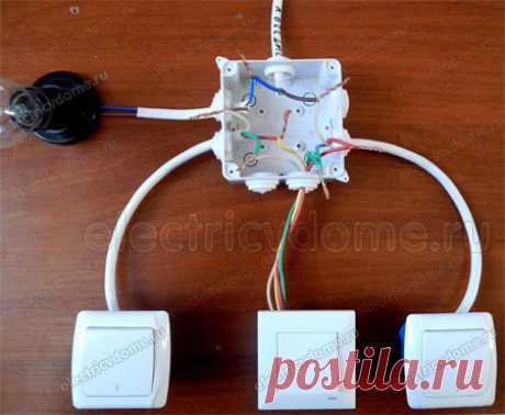 Проходной выключатель схема подключения. Как подключить проходной выключатель