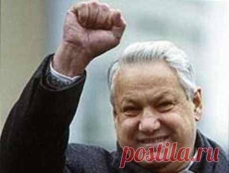 Сегодня 23 апреля в 2007 году умер(ла) Борис Ельцин