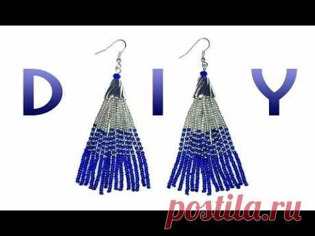 DIY: long earrings made of beads / Длинные серьги-кисточки из бисера своими руками