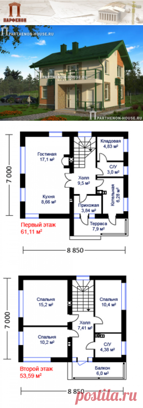 Проект небольшого дома из газобетона ЯК 100-8-1  Площадь застройки: 80,00 кв.м. Площадь общая помещений: 100,80 кв.м. Площадь жилая: 53,00 кв.м. Площадь крыльца: 13,90 кв.м. Строительный объем: 720,00 куб.м. Высота 1 этажа: 2,810 м. Высота 2 этажа: 2,565 м. Высота дома в коньке от уровня земли: 8,390 м.   Терраса: да. Балкон: да. Тех. помещение-котельная: да. Кладовая: да. Камин: да.   Технология и конструкция: Строительство дома из газобетона.