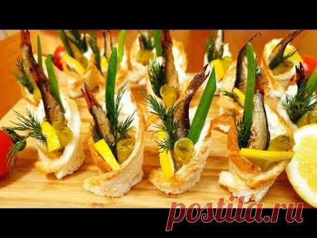 Удивительные Бутерброды со Шпротами. Рецепт Праздничной закуски удивит всех ваших гостей!