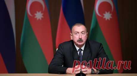 Алиев заявил, что не против введения миротворцев в Нагорный Карабах - Газета.Ru | Новости