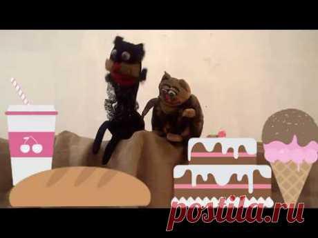 """""""Одни дома""""   история про двух котов - кукольный спектакль"""