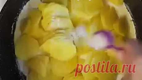 Вся семья обожает такую картошечку!