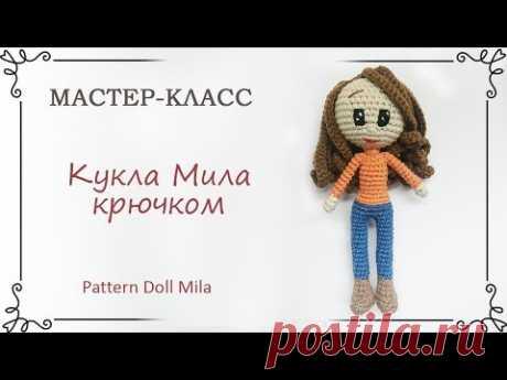 Мила: как связать куклу амигуруми крючком для начинающих