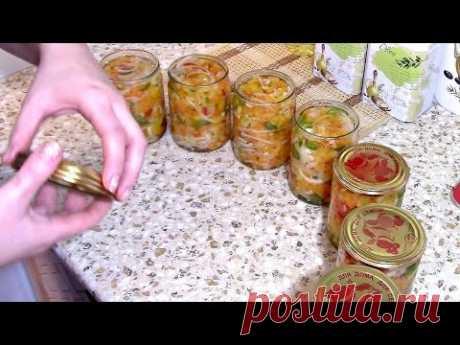 Салат из репы и овощей на зиму - 7 дач