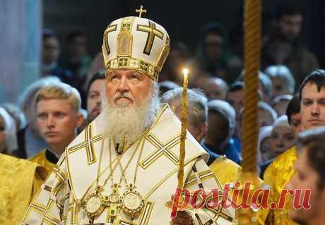 Патриарх Кирилл: Личность определяется по устройству души / Православие.Ru