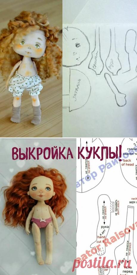куклы своими руками из ткани с выкройками: 5 тыс изображений найдено в Яндекс.Картинках