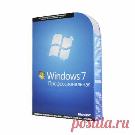 Microsoft Windows 7 Professional/Профессиональная