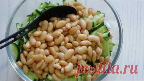 Скорее СОХРАНЯЙТЕ РЕЦЕПТ Вкусный Салат для любого застолья