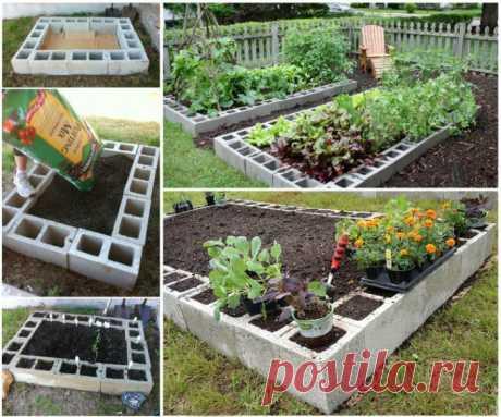 Бетонные блоки пригодятся в саду и на даче / Домоседы
