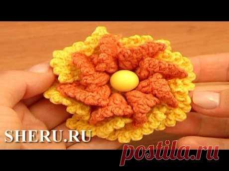 Crochet 3D Flowers Урок 80 Вязаный объемный цветок