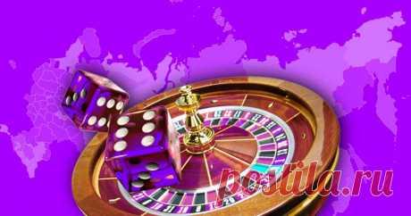 4 места, где можно играть в азартные игры в России Это абсолютно легально.