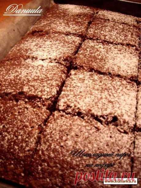 Рецепт: Шоколадный пирог на кефире