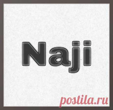 Naji Balghaeth