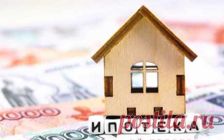 Как взять льготную ипотеку под 6% в Сбербанке: условия получения Чтобы взять льготную ипотеку под 6% в Сбербанке, нужно соответствовать некоторым немаловажным критериям.