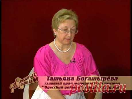 El Doctor de Odessa el Tema: los Zumbidos en los oídos, el Sonido en la cabeza