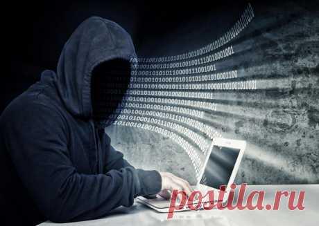 Почему мы становимся уязвимыми для хакерской атаки? 16 ошибок