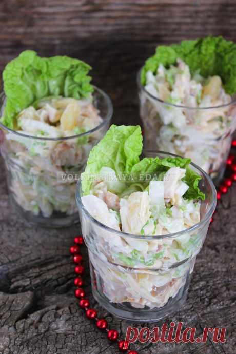 Салат с курицей, ананасами и сыром   Волшебная Eда.ру