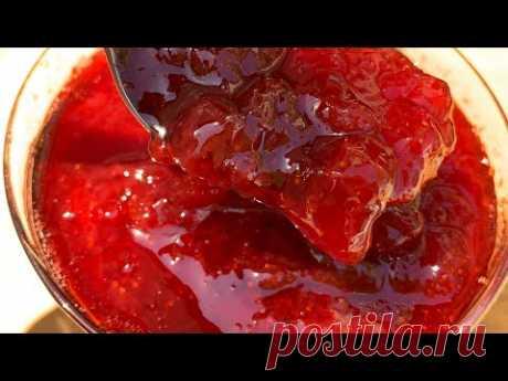 Клубничный джем или конфитюр | Strawberry Jam | Ելակի ջեմ