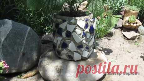 Из 5 литровой бутылки и кусков битой посуды можно сделать отличную вещь для сада и дачи | Мастер Сергеич | Яндекс Дзен