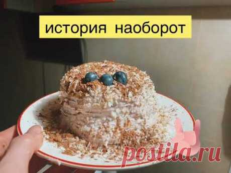 Простой низкоуглеводный тортик для похудения от Зои Б. без муки и сахара и заменителей