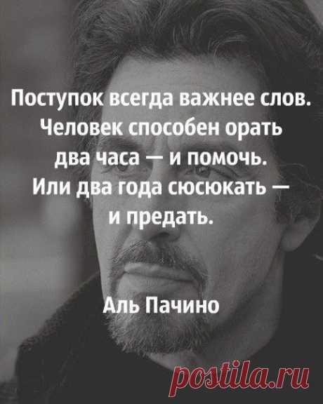 Тема группы С МИРУ ПО МЫСЛИ... (статусы, афоризмы, цитаты) в Одноклассниках