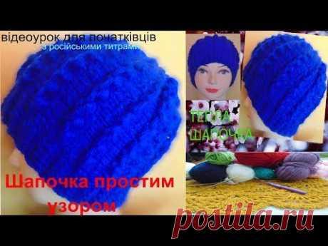 Hat on dvokh spitsyakh we will forgive a pattern. A lesson for pochatk_vts_v.