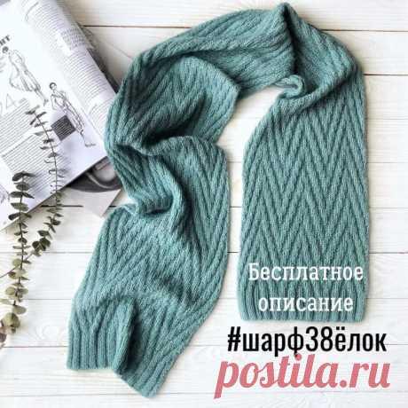 Симпатичный, двусторонний шарф (Вязание спицами) – Журнал Вдохновение Рукодельницы