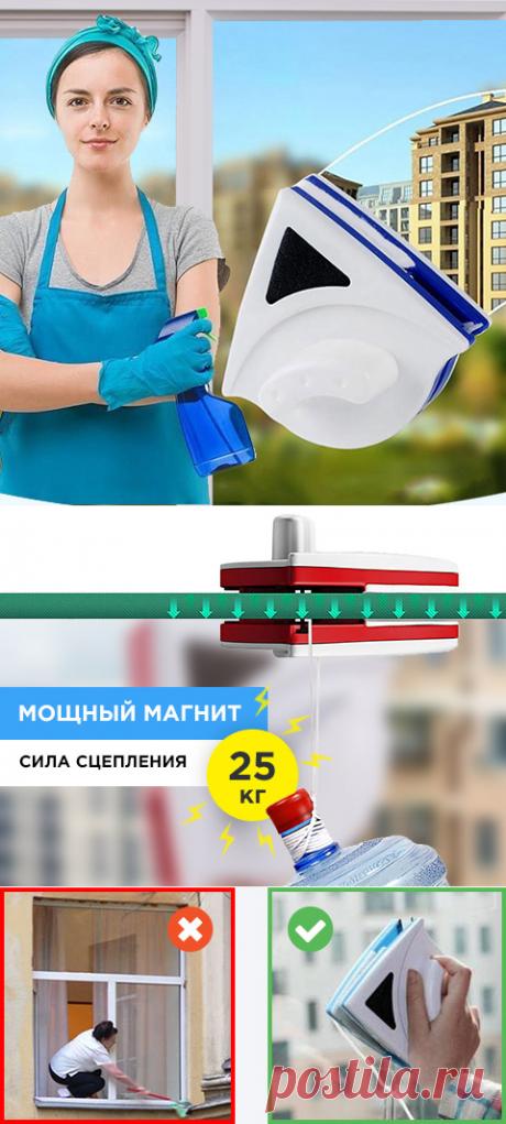 WinClean - Магнитная щетка для мытья окон