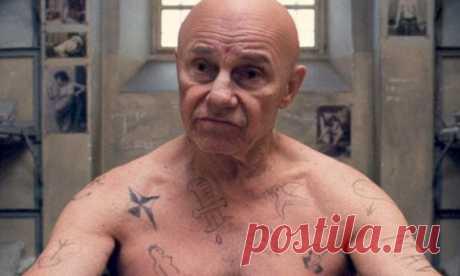 Какие вещи нельзя трогать в российской тюрьме :: :: RusNews