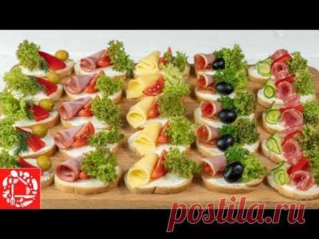 Вкусно и красиво! 5 видов Бутербродов на Праздничный стол! - YouTube