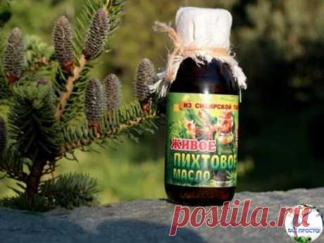 Пихтовое масло - верное средство для борьбы со многими заболеваниями!