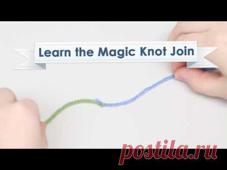 Волшебный узелок для соединения нитей от разных клубков
