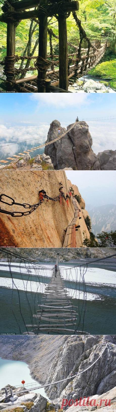 Самые опасные и страшные мосты в мире