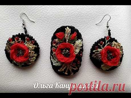 Серьги с вышивкой мака Часть 1. Poppy embroidered earrings.Part 1