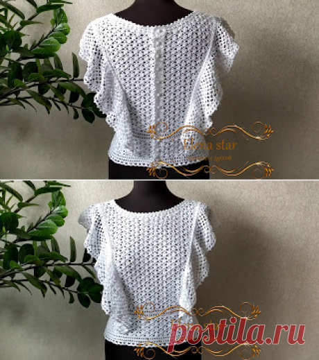 ElenaStar: Блуза с воланами крючком