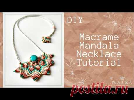 Ожерелье с половиной мандалы Macrame