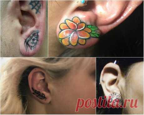Новый модный тренд: татуировки на мочках ушей   Чёрт побери Желаете сделать себе татуировку? Сейчас в моде маленькие татуировки, последний модный тренд — татуировки на мочках ушей. Большинство делают татуировки с нежными цветочками и узорами, но встречаются и различные портреты, животные и зловещие черепа. Вот несколько примеров татуировок на мочках ушей из Instagram.