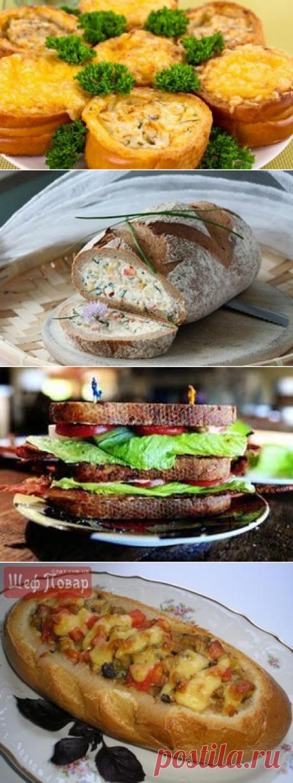 Фаршированный хлеб, запеченный в духовке: для пикника и праздника