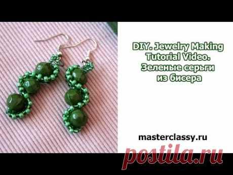 DIY. Jewelry Making Tutorial Video. Los pendientes verdes de los abalorios
