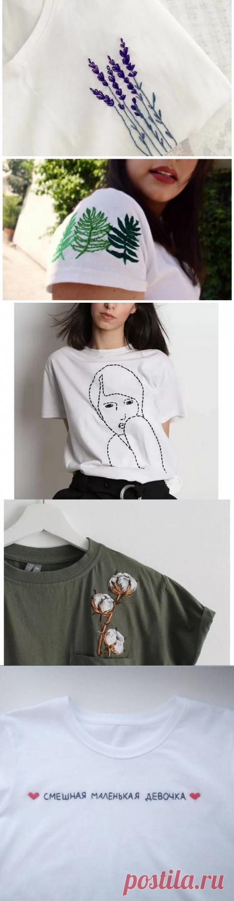 Украшаем футболку вышивкой - 15 ненавязчивых и не особо сложных, но симпатичных идей