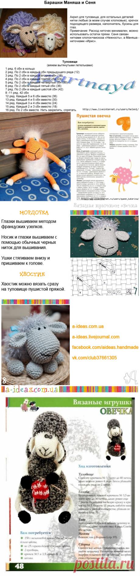 Как связать овечку крючком описание